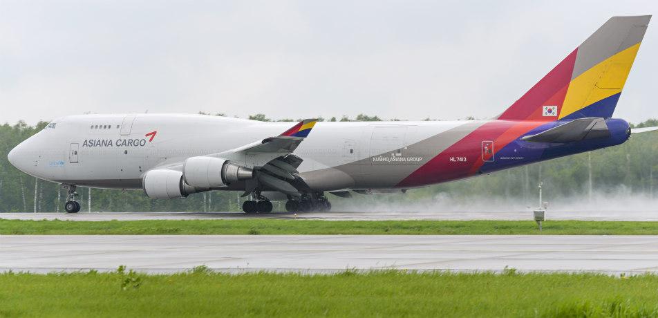 Asiana airplane