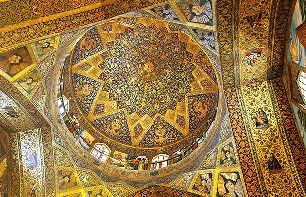 Isfahan Armenian Vank Cathedral