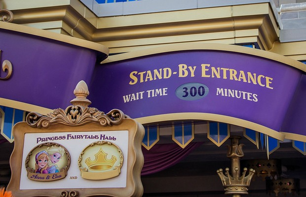 Stand-by entrance at Magic Kingdom