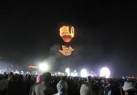 Balloon Festival Myanmar